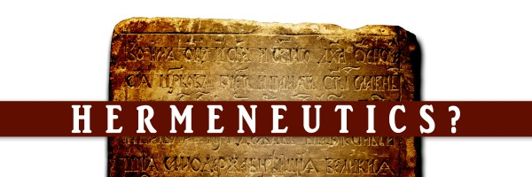 hermeneutics-banner