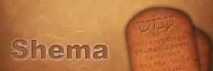 shema_banner-600x200.jpg
